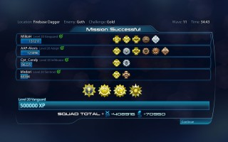 Mass Effect 3 - Multiplayer is too easy with Krogan vanguard :p